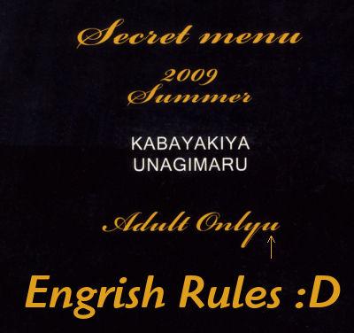 Engrish rules, lol