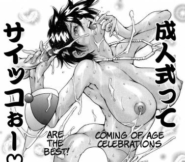 Too bad my culture doesn't include such celebrations ^^