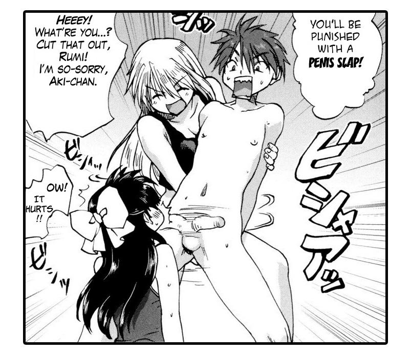 viva hot men nude