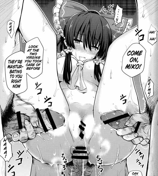 Does Reimu levitate? We don't see her held anywhere, or else it's the solidest dick in the entire history of hentai, to nail her in position by the anus ^^;;