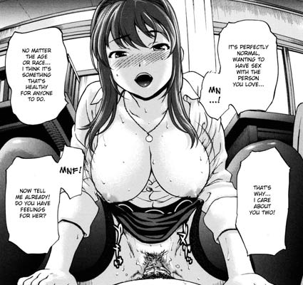 /need a teacher like that